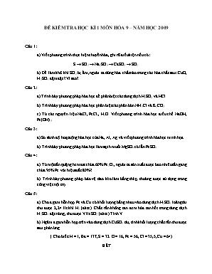 Đề kiểm tra học kì 1 môn Hóa học Lớp 9 năm 2009 - Sở giáo dục và đào tạo Đà Nẵng